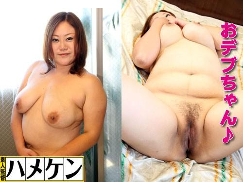 otngagged Chubby beauty uncensored