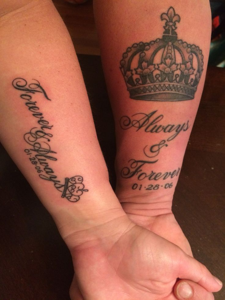 mother rimming gym Tattoo